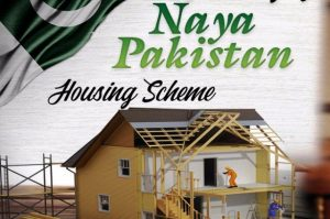 Read more about the article How To Get Home Finance In Pakistan