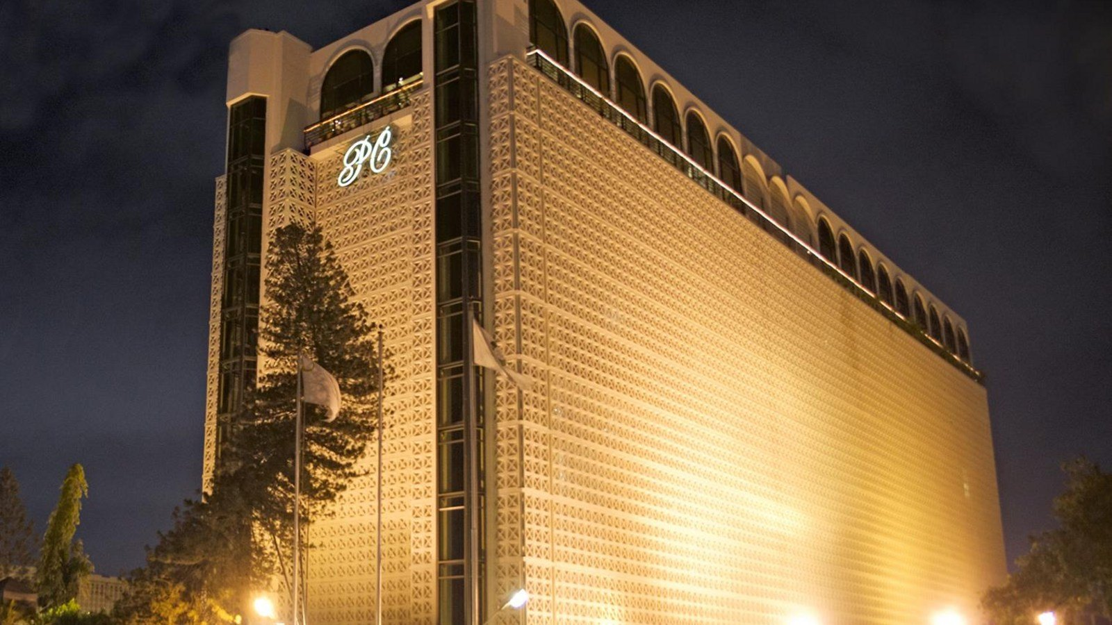 Read more about the article Pearl Continental Hotel In Pakistan