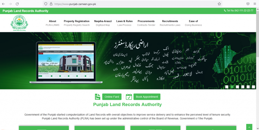 how-to-check-land-record-in-pakistan